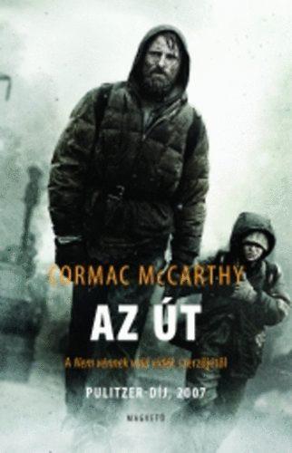 az_ut